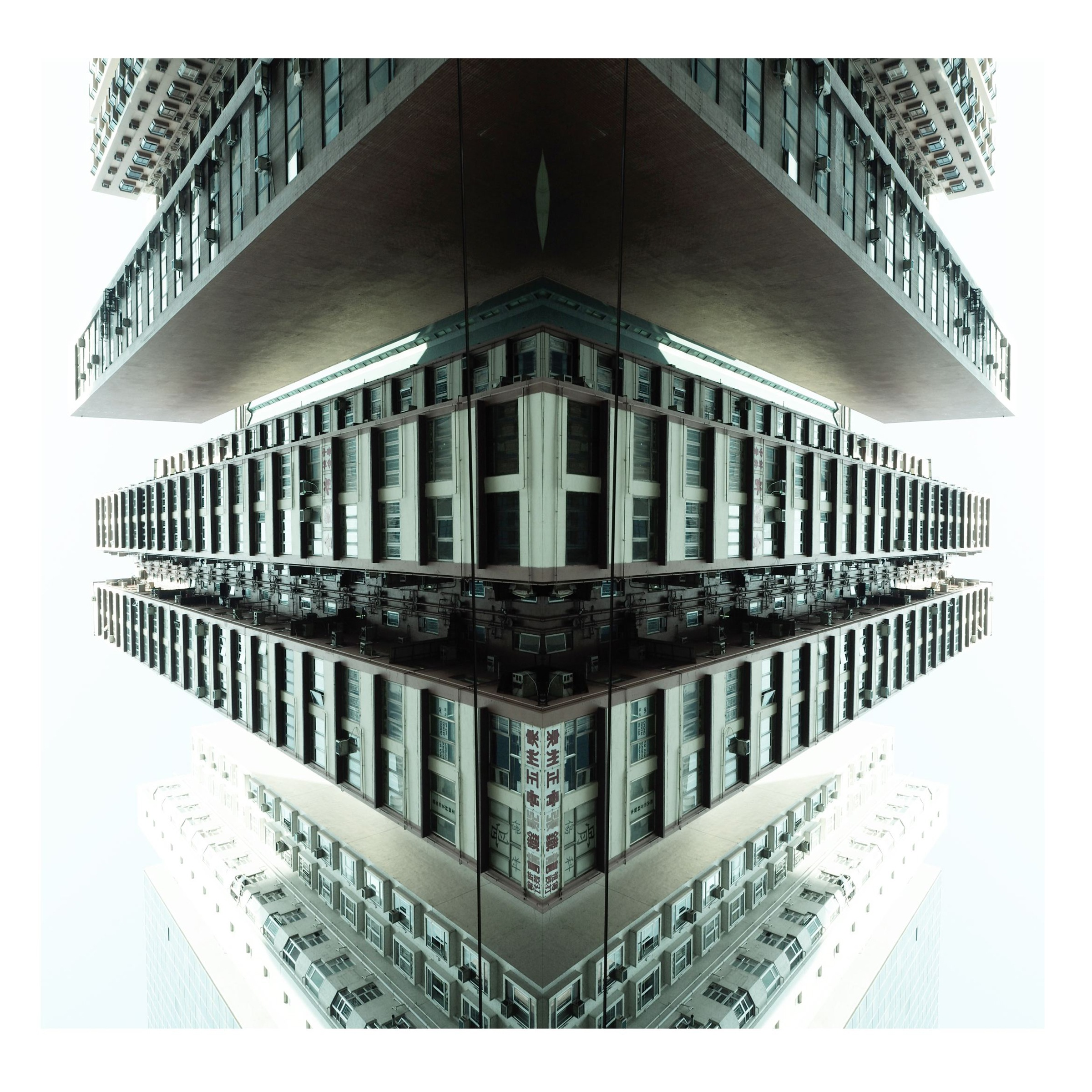 artifical picture of Hong Kong Skyscapers